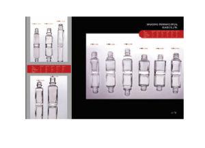 Nail Polish Bottle pictures & photos