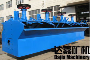 China Best Selling Floation Separator (XJK) pictures & photos