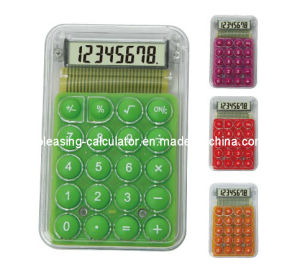 New Design Gift Calculator, Mini Calculator, Pocket Calculator (KT-5228)