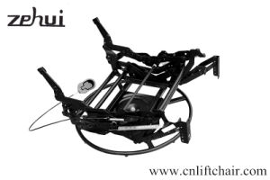 Glider Swivel Recliner Mechanism (ZH4181) pictures & photos