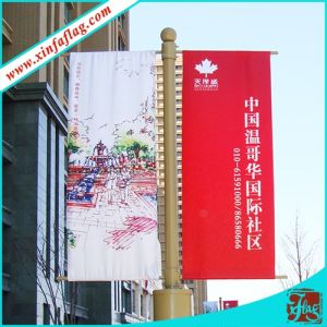 Durable Road Flag Banner/Street Flag pictures & photos