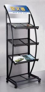 Durable Magazine Rack (HX-ZLJ)
