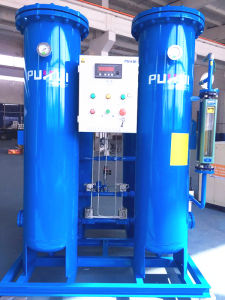 Puhui Medical Oxygen Gas Making and Cylinder Filling Plant pictures & photos