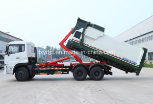 (CXY5161ZXX) Sanitation Mobile Garbage Truck