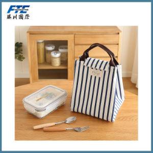 Wholesale Picnic Cooler Bag /Cooler Box pictures & photos