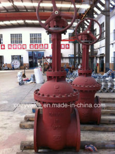 Heavy-Duty Worm Wheel Drive Big-Size Wcb Gate Valve pictures & photos