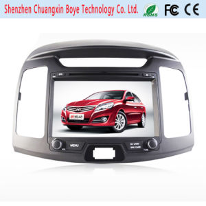 Car DVD Navigation-DVD-TV Car Media System for Hyundai Elantra 2011
