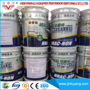 Solvent Free Never Curing Liquid Rubber Modified Bitumen Waterproof Coating for Bridge pictures & photos