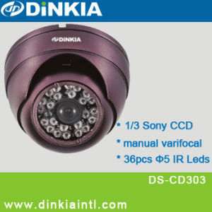 1/3 Sony CCD IR Vandalproof Dome Camera (DS-CD303)