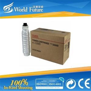 Hot Sale Laser Copier Compatible Toner Cartridge for Ricoh 2220d/2320d pictures & photos