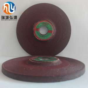 125*6*22 D. P. Grinding Wheel for General Steels pictures & photos