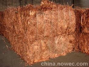 99.9% Copper Wire Scrap - Mill Berry pictures & photos