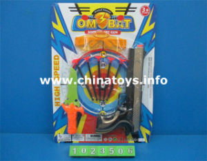 Cheap Price Plastic Toys Soft Gun, Children Toy (1023503) pictures & photos