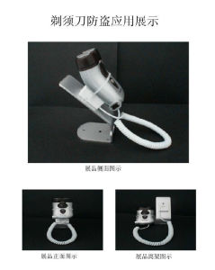 Anti-Theft Display Stand for Razor (JB-1813L) pictures & photos