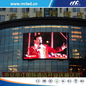 Trustworthy LED Video Wall, Video Wall pictures & photos