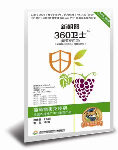 360 Guards-Grape Care and Nutrition pictures & photos