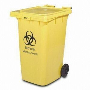 Trash Bin (FSL-240A) pictures & photos