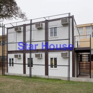 Steel House pictures & photos