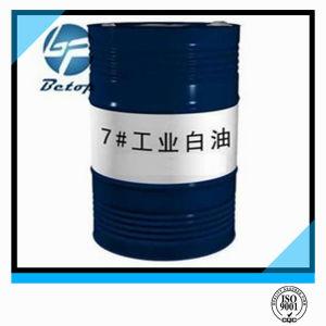 White Oil 15#/Liquid Paraffin Oil/ White Mineral Oil pictures & photos