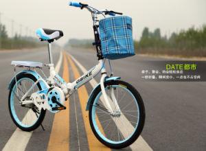 "14"" 16"" 20"" Single Speed Disc Brake Alloy Foldable Bike pictures & photos"