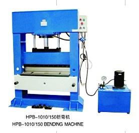 Bendng Machine (HPB-1010/HPB-150) pictures & photos