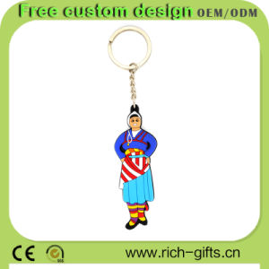 Plastic Key Chain Tourism Souvenir Promotion Gifts (RC-KC06)