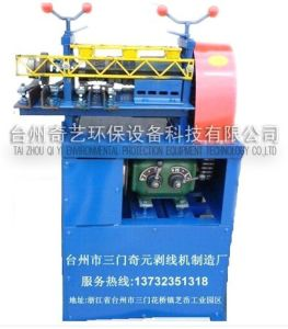Wire Stripping Machine (011)