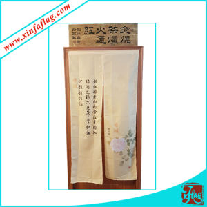 Decorative Curtain with All Kinds pictures & photos