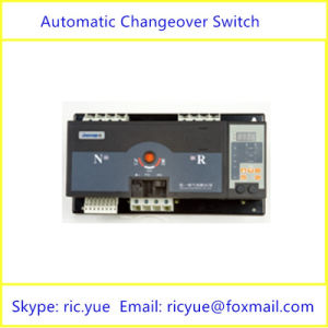 New Intelligent Changeover Switch with Enclosure Jatsnb-63A 3p pictures & photos