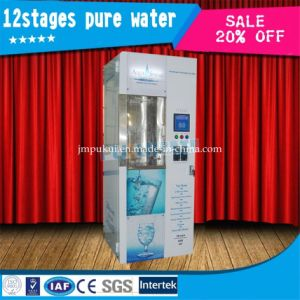 Coin Operated Water Vending Machine (A-101) pictures & photos