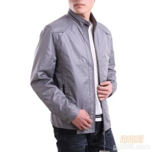 Jersey Long Sleeve Wind Coat Sportswear Outdoor Hunting Jacket pictures & photos