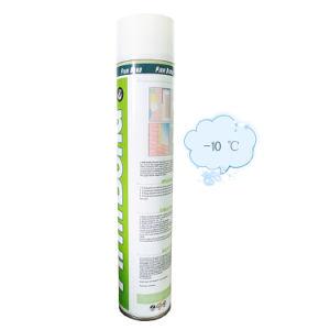 Professional Supplier Freezing Temperature Polyurethane Foam pictures & photos
