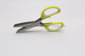 New Kitchen Scissors$Shredding Scissors (SE3803) pictures & photos