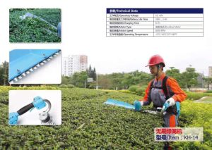 Koham Brushless Hedge Trimmer pictures & photos