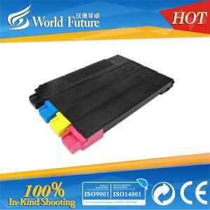 Color Toner Cartridge Tk8325/8327/239 Bk C M Y for Use in Taskalfa 2551ci pictures & photos
