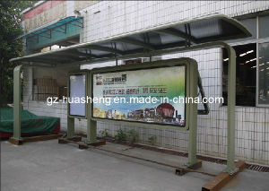 Bus Stop Station Outdoor Furniture (HS-BS-A008) pictures & photos