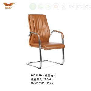 High Quality Office Leather Chair with Armrest (HY-115H) pictures & photos