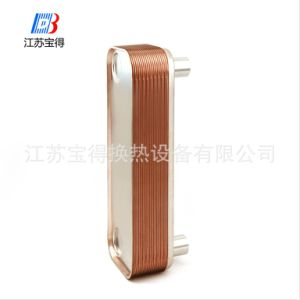 Bl14 Series (Equal Swep B5) Copper Brazed Plate Type Oil Cooler Heat Exchanger for Hydraulic Oil Cooler pictures & photos