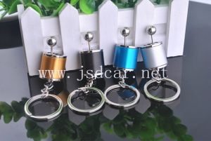 New Hot Sale Car Keychain (JSD-P0152) pictures & photos