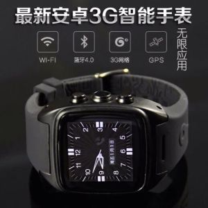 China OEM Brand Andorid Smart Watch with Bluetooth 4.0 pictures & photos
