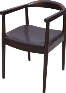 Kennedy Chair Dining Chair