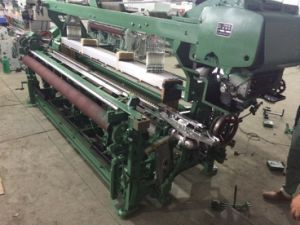 Hyr747-R230t Recondition Rapier Loom pictures & photos
