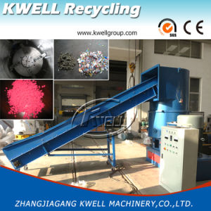 PE PP LDPE HDPE Agglomerator/Waste Film Recycling Machine pictures & photos