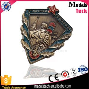 China Factory Price Eco-Friendly Russia Lapel Pin pictures & photos