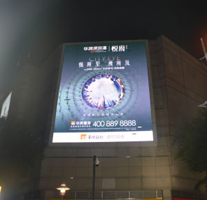 Full Color P2.5 P3 P3.91 P4 P4.81 P5 P6 P8 P10 Outdoor Indoor LED Display pictures & photos