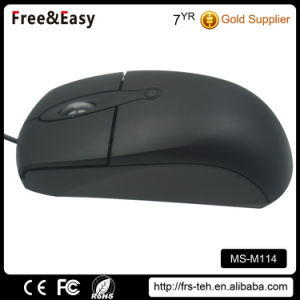 Factory Wholesale Cheapest USB 3D Wired Wheel Mouse pictures & photos