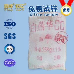 CC, Activated Light Calcium, Baiyanhua CC, Made in China pictures & photos