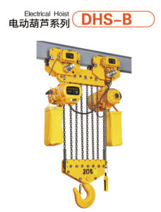 0.5 Ton Electric Chain Hoist with Electric Trolley
