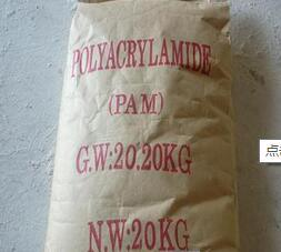 Polyacrylamide in Homopolymerization/Copolymerization/ Incense Making pictures & photos