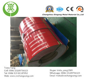 Painetd (Color coated) Aluminium Coil pictures & photos